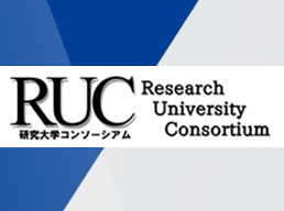 Research university consortium (RUC) banner image