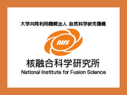 Banner image of the National Institute for Fusion Science (NIFS)